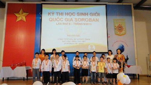 Trung tâm Trung Yên  nhận kỷ niệm chương