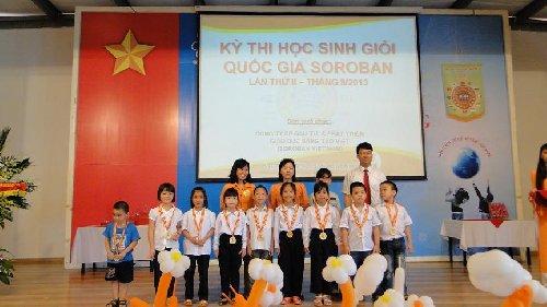 Trung tâm Ngọc Lâm  nhận kỷ niệm chương